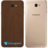 Galaxy J5 Prime Adesivo Skin Traseiro Metal Bronze