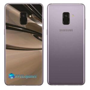 Samsung Galaxy A8 Plus Adesivo Skin Meta Cromado