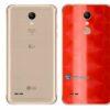 LG K11+ Adesivo Traseiro Película FX Dimension Red